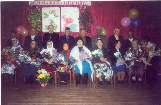 На сцене юбиляры
